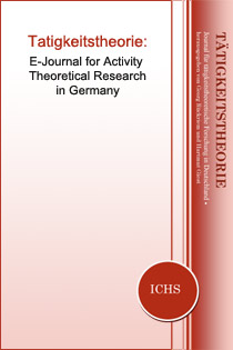 Tätigkeitstheorie: E-Journal for Activity Theoretical Research in Germany - №1 / 2019