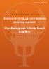 Psychological-Educational Studies