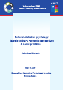 Cultural-historical psychology: interdisciplinary research perspectives & social practices -